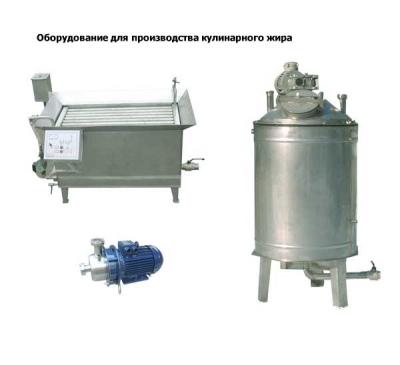 Оборудование (линия) для производства кулинарного жира
