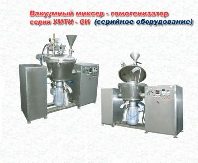 Оборудование для плавленого сыра