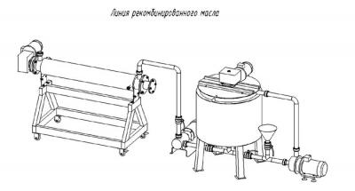 Оборудование для производства рекомбинированного масла